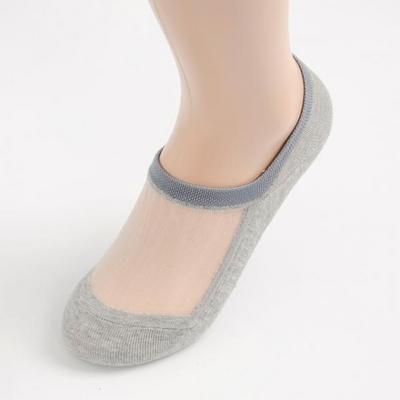 시스루 발목 양말
