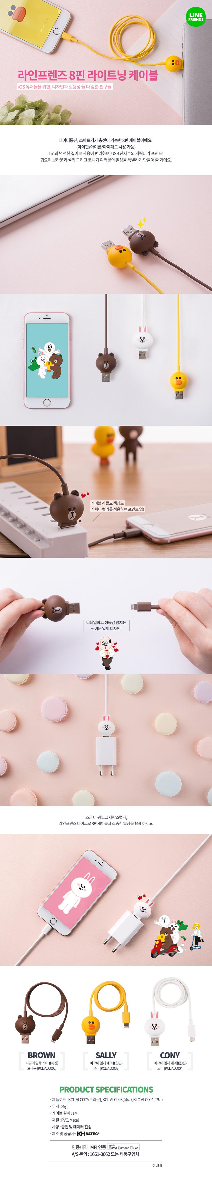 라인프렌즈 USB 허브 무드등26,900원-마인스디지털, 음향기기/포터블기기, 스피커, 무드등/블루투스 스피커바보사랑라인프렌즈 USB 허브 무드등26,900원-마인스디지털, 음향기기/포터블기기, 스피커, 무드등/블루투스 스피커바보사랑