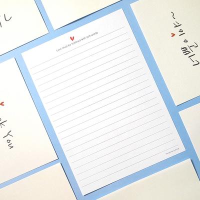 말풍선 랜덤 편지지 6종세트