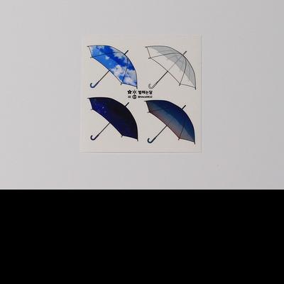 인스 하늘우산