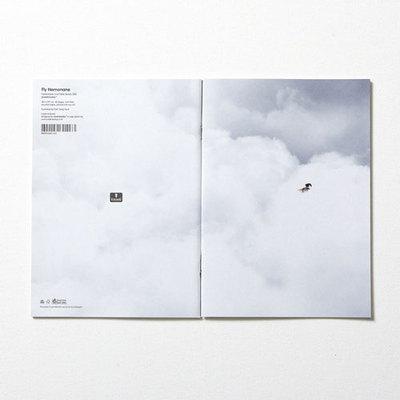 네모나네 유선노트(305-308) 4권세트