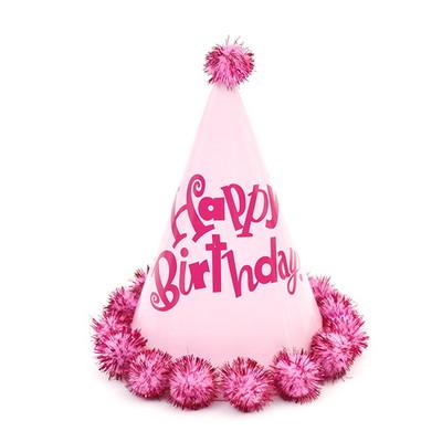 생일 솜방울고깔모자 (핑크)