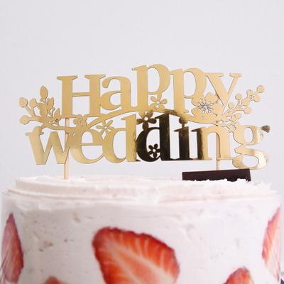 페이퍼 케이크 토퍼 (Happy Wedding)