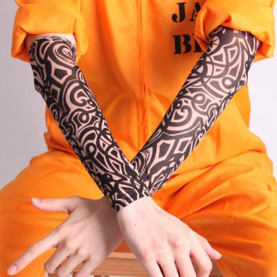 타투(문신) 팔 토시- D. 트라이벌 마오리족