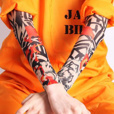 타투(문신) 팔 토시- G. 타이거