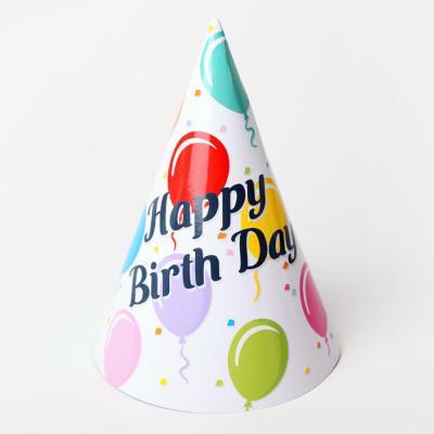 파티고깔모자 - 생일풍선(6개입)