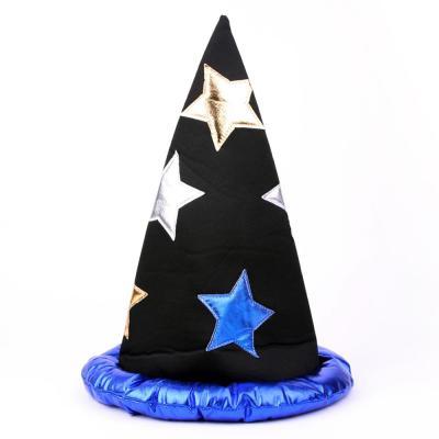 별무늬 마법사모자 (블루)