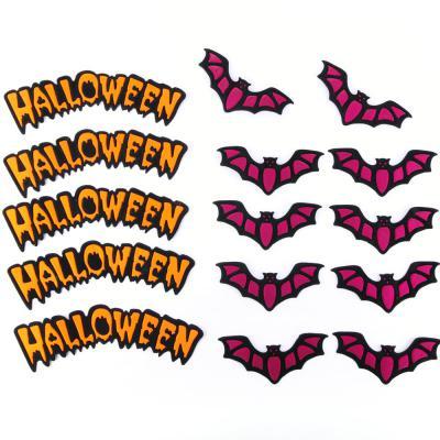 할로윈패치(15개입)-박쥐