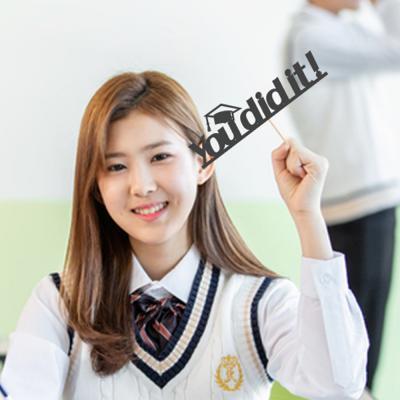 페이퍼 졸업식 토퍼 - 유디드잇