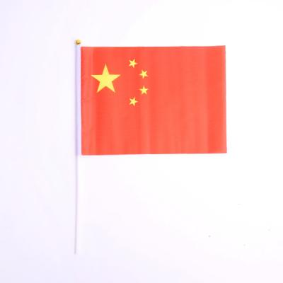 오성홍기 (미니천수기) 중국국기-10개입