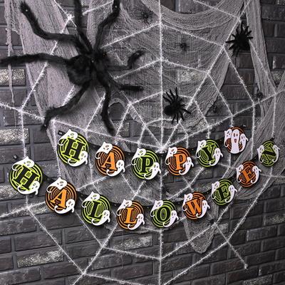할로윈 거미줄 장식세트 (유령 화이트)