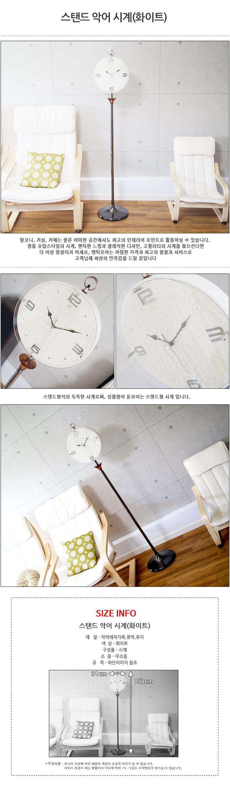 스탠드 악어 시계(2color)180,000원-데코플러스인테리어, 시계, 벽시계, 양면/스탠딩벽시계바보사랑스탠드 악어 시계(2color)180,000원-데코플러스인테리어, 시계, 벽시계, 양면/스탠딩벽시계바보사랑