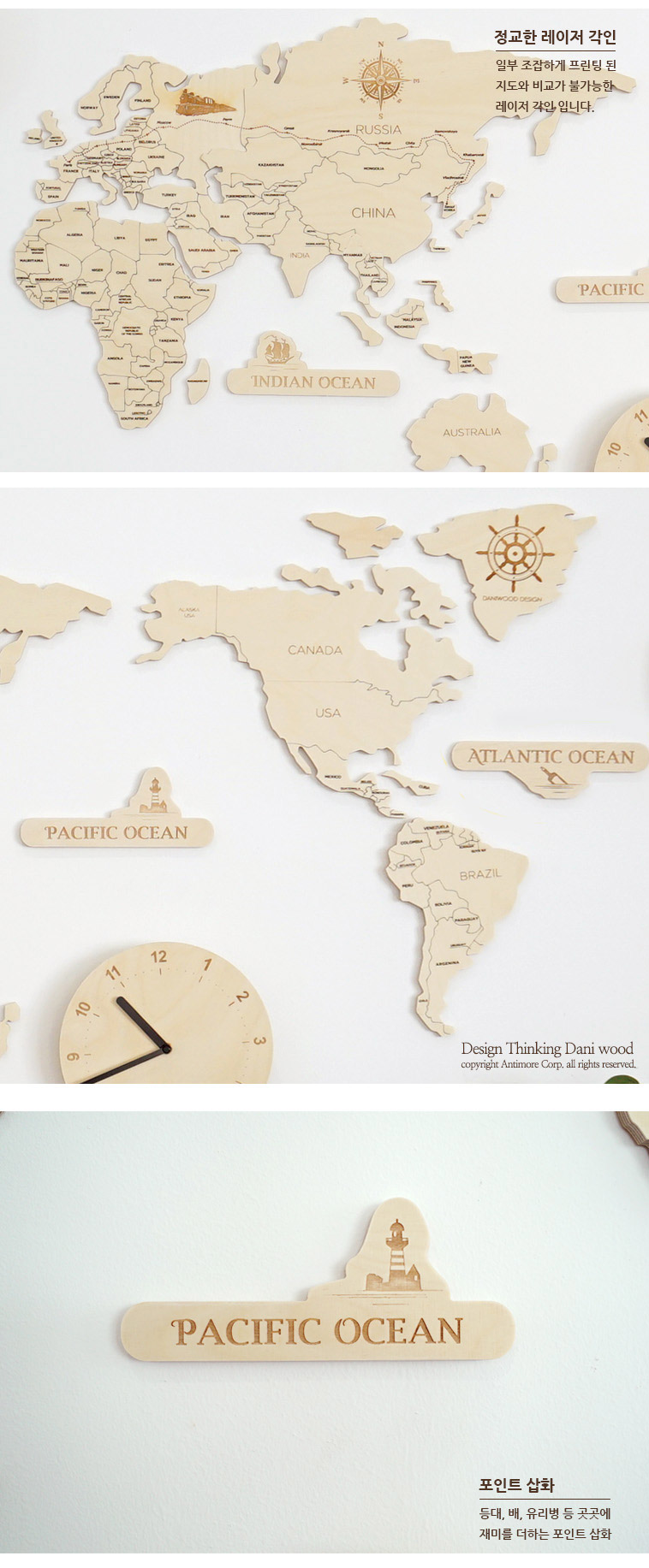 실크로드 세계지도 벽시계(소)84,000원-데코플러스인테리어, 시계, 벽시계, 디자인바보사랑실크로드 세계지도 벽시계(소)84,000원-데코플러스인테리어, 시계, 벽시계, 디자인바보사랑