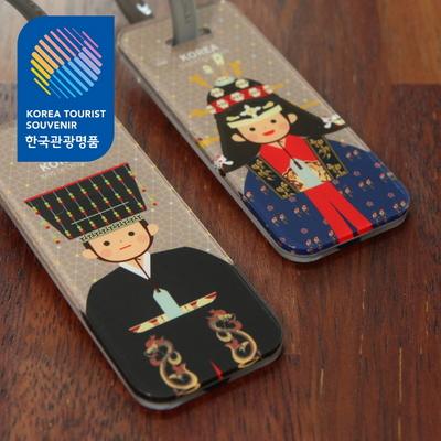 한국 전통복식 네임택 M