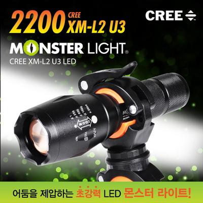 몬스터라이트 LED 후레쉬 ML2200FL 몬스터 자전거라이트