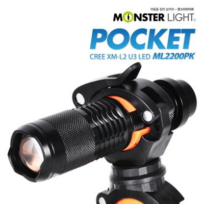 몬스터라이트 LED 후레쉬 ML2200PK 포켓 자전거라이트