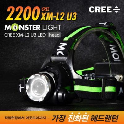 몬스터라이트 LED 후레쉬 ML2200HL 다용도 헤드랜턴