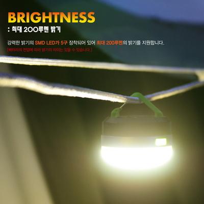 몬스터라이트 무선리모컨 LED 돔 캠핑랜턴 ML200CL