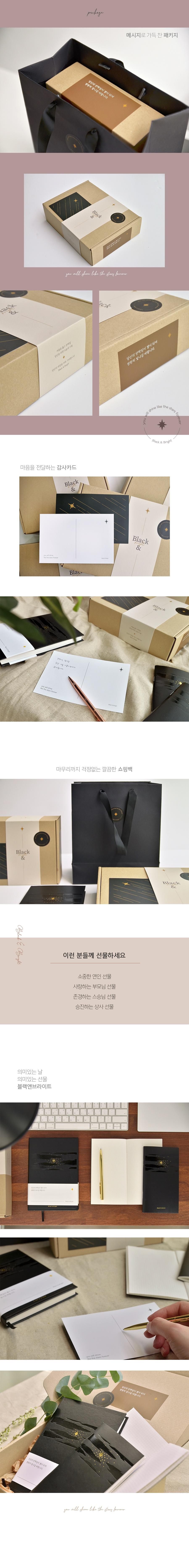 블랙앤브라이트 감사 선물 패키지 - 퍼센트플래너, 19,600원, 베이직노트, 유선노트