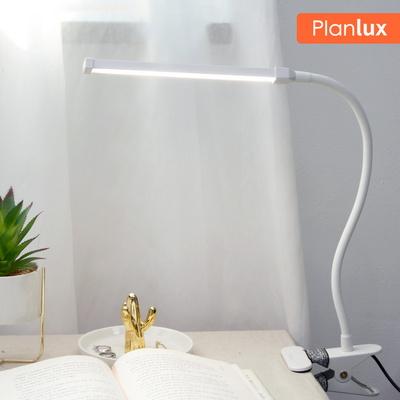 플랜룩스 라인코 집게 LED스탠드 USB 클립스탠드