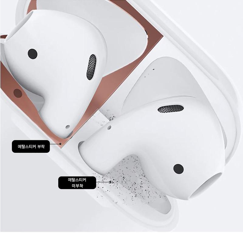 에어팟 철가루 방지 스티커 메탈 재질 에어팟2 FXA61800원-픽스엔케이스디지털, 애플, 필름, 에어팟바보사랑에어팟 철가루 방지 스티커 메탈 재질 에어팟2 FXA61800원-픽스엔케이스디지털, 애플, 필름, 에어팟바보사랑