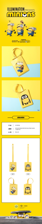 (미니언즈 X OST) 미니언즈 러기지택 - 밥 - 오에스티, 9,900원, 네임택, 캐릭터 네임택