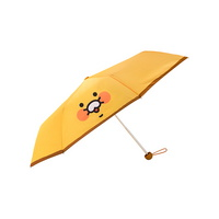 카카오프렌즈 춘식이 3단 커버 우산
