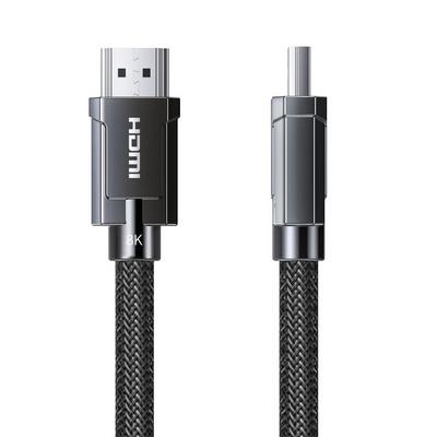 유그린 울트라 8K HDMI V2.1 케이블