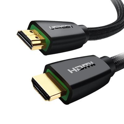 유그린 직조 프리미엄 HDMI V2.0 케이블