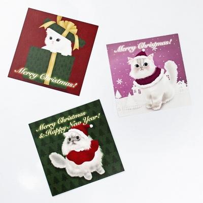 미유 크리스마스 엽서