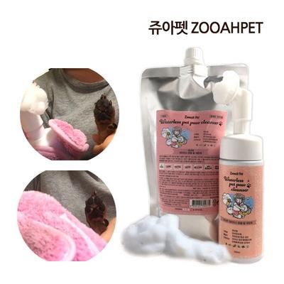 쥬아펫 ZOOAHPET 고양이 강아지 발세정제(워터리스)