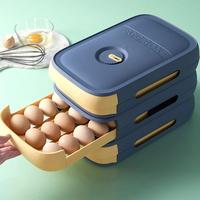 에그트레이 계란트레이 냉장고 계란 보관함 케이스