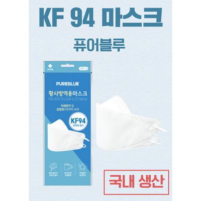 국산 KF-94 피오닉스메디텍 정품 마스크 화이트 대형