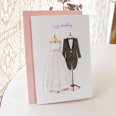 웨딩 턱시도카드 (G1151)
