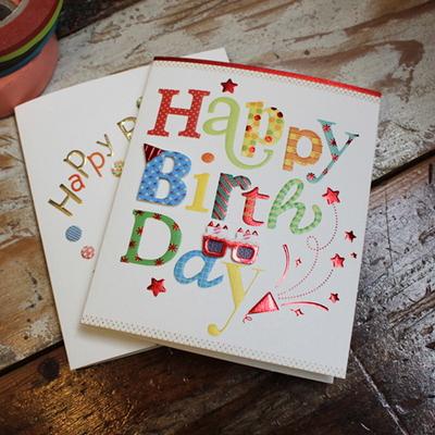 화려한 생일축하 (010-SG-0084)