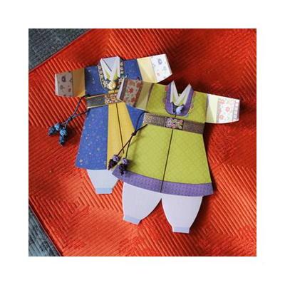 연두나비 남자 아동한복 (035-SH-0012)