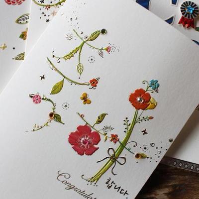 꽃처럼 축하합니다 카드 (020-SG-0065)