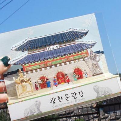 광화문 광장 팝업카드 (045-SK-0001)
