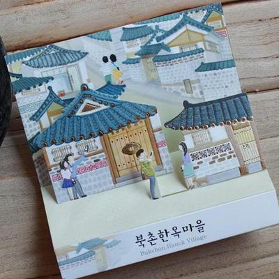 북촌 한옥마을 팝업카드 (045-SK-0002)