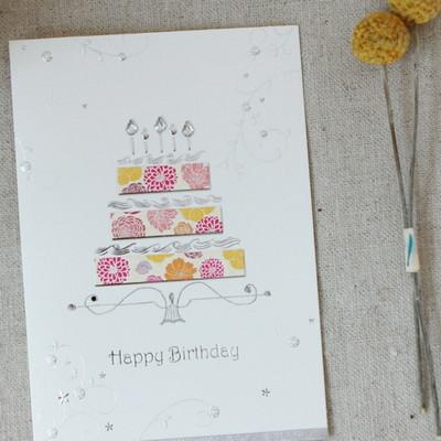 너의 생일 케익카드 (020-SG-0076)
