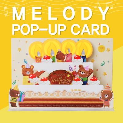 생일축하 LED 멜로디 팝업카드 (130-SM-0001)