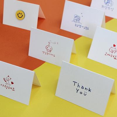 미니 메세지 카드