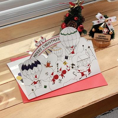 산타파크팝업카트-입체카드(038-CM-0003)