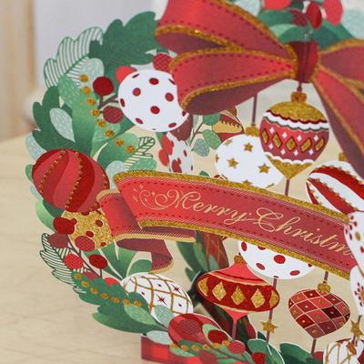 크리스마스 입체 리스카드 058-CM-0001