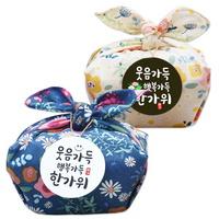 플라워 손수건 송편포장(4개)