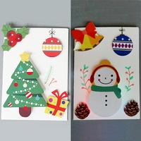 크리스마스 LED카드(5인용)