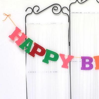 생일축하 레터 가랜드 (펠트칼라)