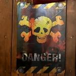 DANGER 해골 포스터