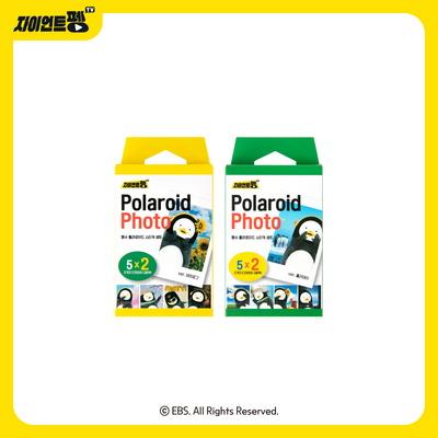 펭수 폴라로이드 스티커 세트 (2type)