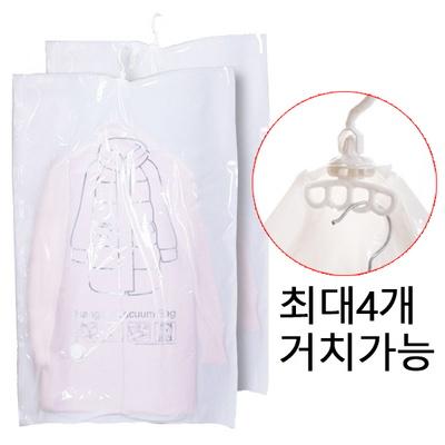 옷걸이압축팩 최대 4개보관가능 대형압축팩 의류압축